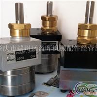 供应DISK油漆齿轮泵 铝型材静电喷漆泵