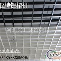 501100.4鋁格柵 木紋鋁格柵