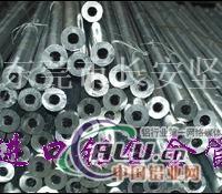 进口美国铝合金 进口铝合金厚板