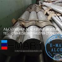 美铝7003铝棒 7003铝棒供应商