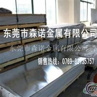 进口3003铝合金品牌
