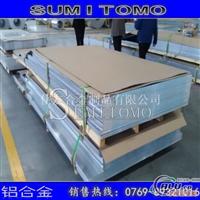 6061T6阳极氧化铝合金板
