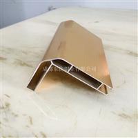鋁型材東信
