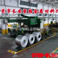 5083铝合金圆棒 进口美国铝合金