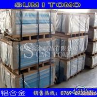 6061T6阳极氧化铝板