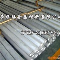 进口铝合金板材 超硬铝合金