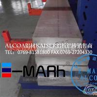 ALCOA6009铝板 6009拉丝铝板