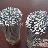 6063毛细铝管3x0.5mm4x0.5mm