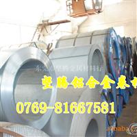 进口高强度铝合金 进口铝合金板