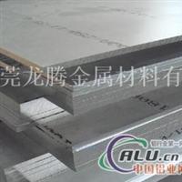 2A17高拉力铝板
