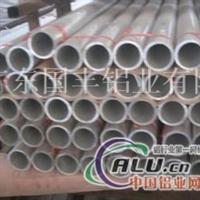 易焊接6061铝管