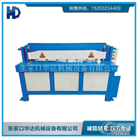 电动剪板机剪板机厂家节能剪板机