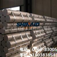 特價供應進口6061T651鋁管