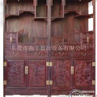 广州佛山木工雕刻机13652653169