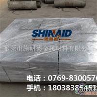 热销进口5083船舶专用铝板