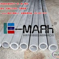 6009空心铝管 6009耐锈耐腐铝管