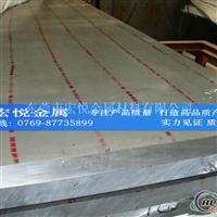 进口2a12T451合金铝板材