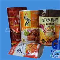 鋁箔袋食品包裝袋高溫蒸煮袋