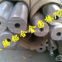 超硬铝合金板 进口铝合金板材