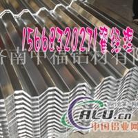 山东铝瓦屋面铝瓦合金铝瓦的厂家
