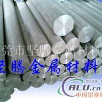 进口铝合金板 高耐磨铝合金板