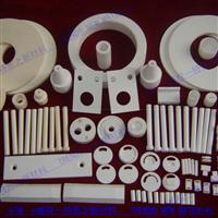 本公司专业生产氧化铝异型或特异型陶瓷