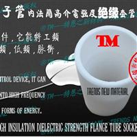 95氧化铝真空陶瓷电子管绝缘套管φ16×22×48