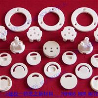 专业制造高耐磨长寿命氧化铝陶瓷密封件