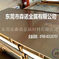 5754铝板 1.5mm铝板价格