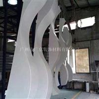 白色鋁方通 白色弧形鋁方通 弧形鋁型材廠家