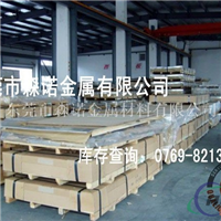 5754h24防腐蚀铝板