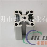 铝型材制造中心 生产 加工 安装 经营铝型材
