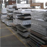 览航批发1060铝合金无缝管1060长期供应铝板