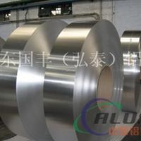1050超薄鋁帶密度