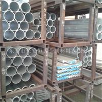 6061铝管 阳极氧化铝管 6061T6管价格
