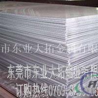 美标1100铝板材质 1100铝板拉伸强度