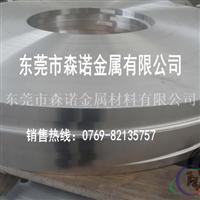 5754H112铝板标准规格