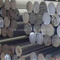 焊接铝板2A12高强度硬铝板 高纯铝板