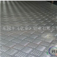 环保6061花纹铝板性能
