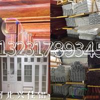 供应铝合金型材 铝合金橱柜型材 门板型材