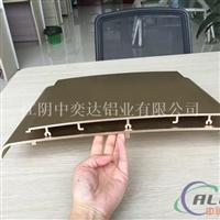 大型幕墙型材及大铝截面工业型材