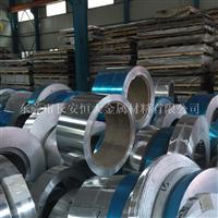 铝带厂家 1050铝带 电缆铝带 电缆铝带价格