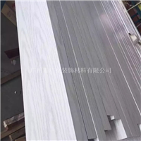 5030白色弧形铝方通广东哪里有购买