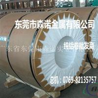 6063进口耐磨铝板