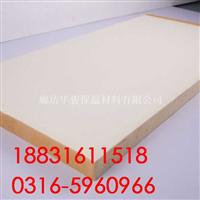 质优价廉的聚氨酯保温板生产厂家