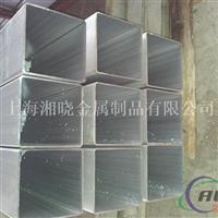 2a02鋁方管