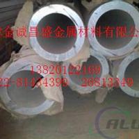 常德厚壁鋁管價格,6063大口徑鋁管