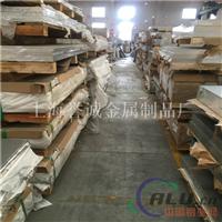 防锈好易氧化5052铝板 花纹铝板 量大优惠