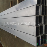 2a11铝方管