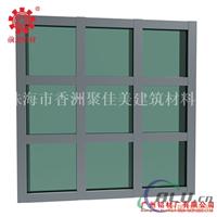 装饰铝材 建筑铝材 铝幕墙型材